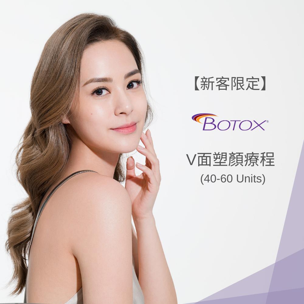 Botox-v-face